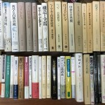 「哲学と自然の鏡」や「精神発生と科学史」等哲学書をお譲り頂きました