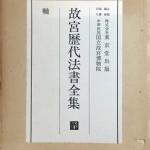 book504