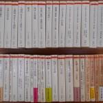 ニーチェ全集やベンヤミン・コレクションなど綺麗なちくま学芸文庫等をお譲り頂きました2