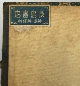 book352