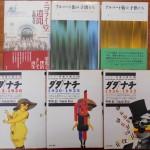 book81