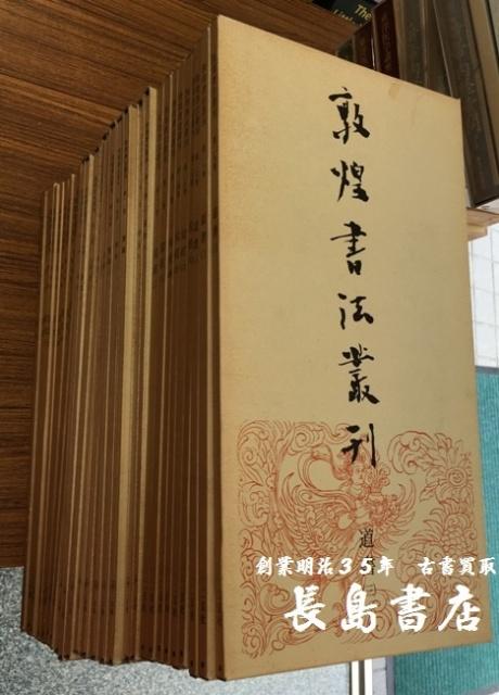 book177a