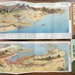 金子常光高雄州大観など戦前の支那、満州、台湾関係の紙物買取