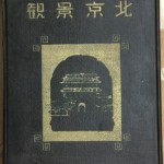 book195