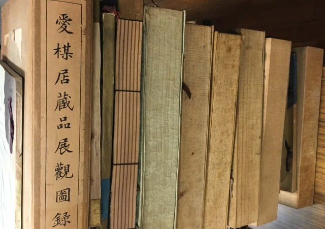book196