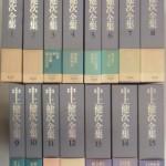 book257