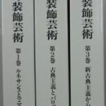 book261