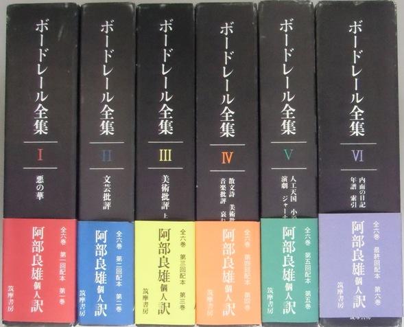 book262