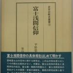 book264