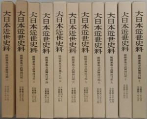 book268