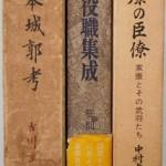 book27