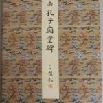 book277