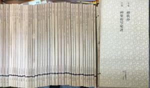 book280