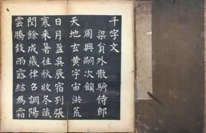 book281