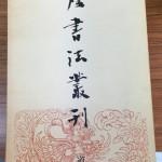 book285
