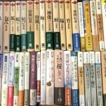 古代史研究選書や平凡社選書など歴史書をお譲りさせて頂きました