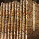 原色法帖や書迹名品集成など書道に関する古書をお売り頂きました