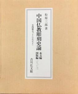 book332