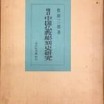 book334