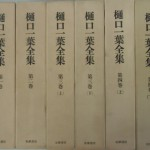book340