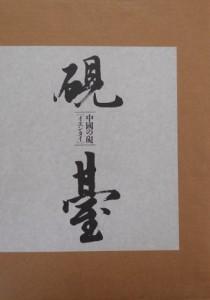 book344