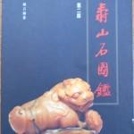 book350