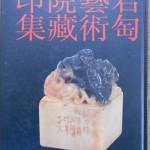 book351