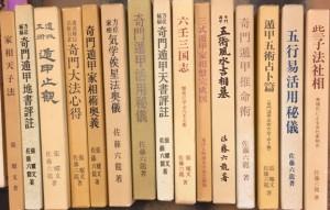 book362