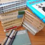 日本武道全集や合気道、琉球古武道など武道書をお売り頂きました