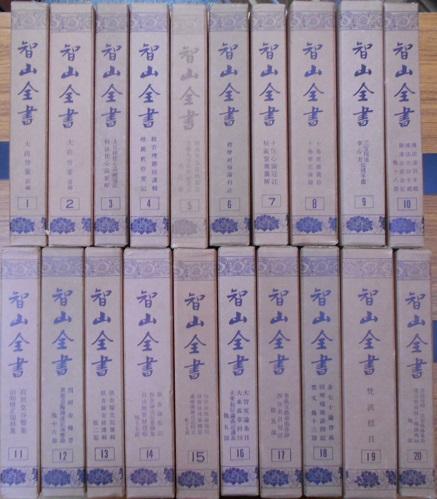 book406