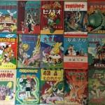 妖怪探偵団、バンビ、大空魔王など昭和20年代の手塚治虫漫画本の買い取り