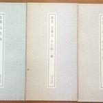 book497