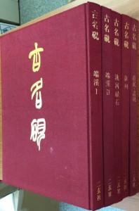 book511