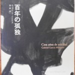 book11
