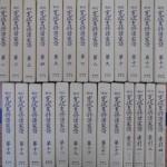 新訂寛政重修諸家譜や群書類従など歴史専門書を出張買い取りさせて頂きました