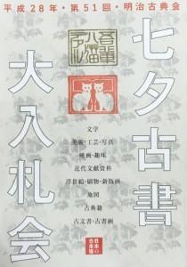 book595