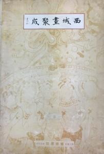 book596