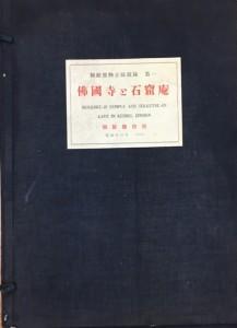 book598