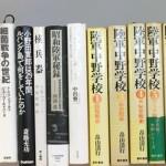 book677