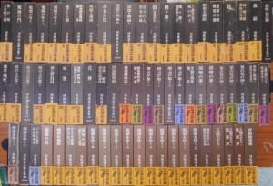 book12