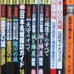 book14