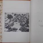 中華美術図集など中国の美術に関する古書を店頭にて買い取りさせて頂きました