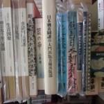 原色日本刺青大鑑や日本刺青原画集など刺青関係の本や画集など美術書をお売り頂きました