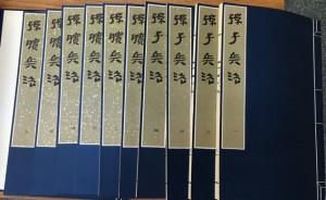 book811