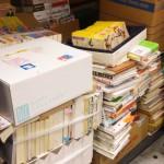 江戸東京関係の古書を出張買い取りさせて頂きました