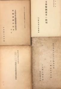 book839