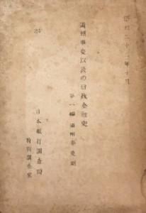 book839a