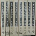 book851
