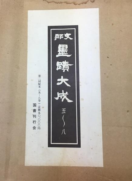 book868