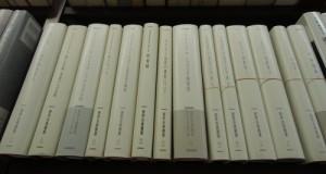 西洋古典叢書HP用